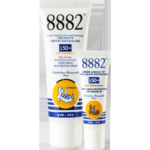 Recycled Tube Referenzen 8882